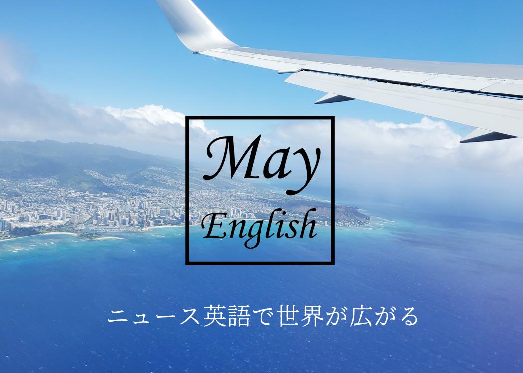 may_newseigo_20200719